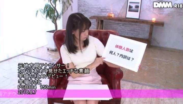 宇垣ちさと 元地方局 美人 女子アナ SEX 画像 22