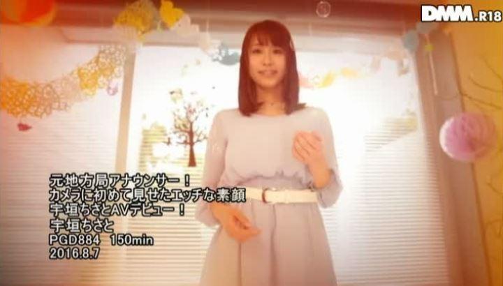 宇垣ちさと 元地方局 美人 女子アナ SEX 画像 29