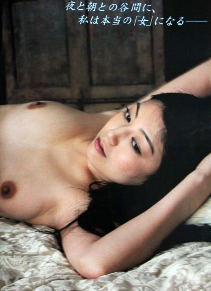 後藤理沙 衝撃 ヘアヌード 濡れ場 セックス 画像 20