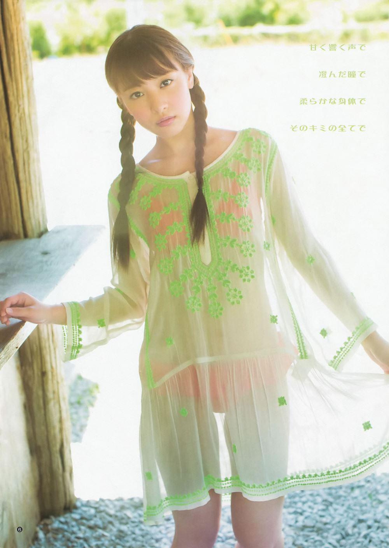 池田ショコラの下着姿がエロカワな過激グラビア画像 80