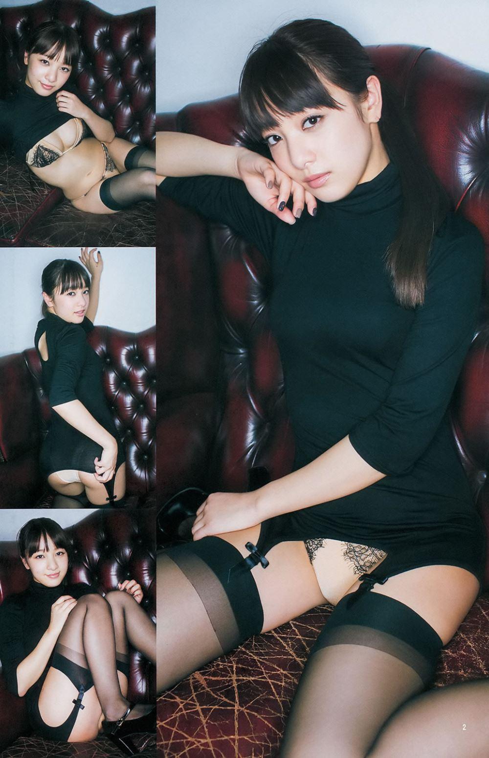 池田ショコラの下着姿がエロカワな過激グラビア画像 88