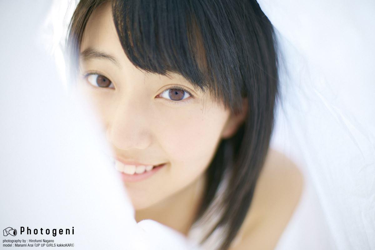 新井愛瞳 画像 6