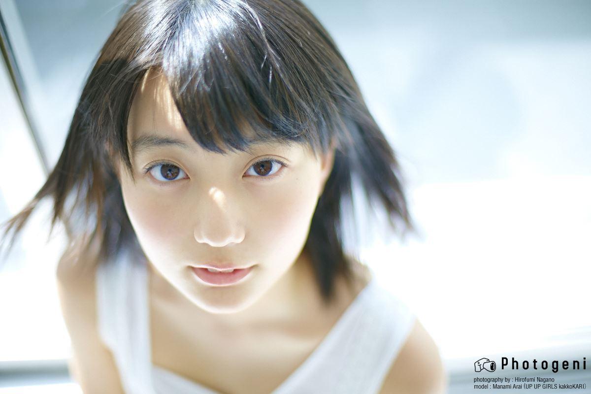 新井愛瞳 画像 7