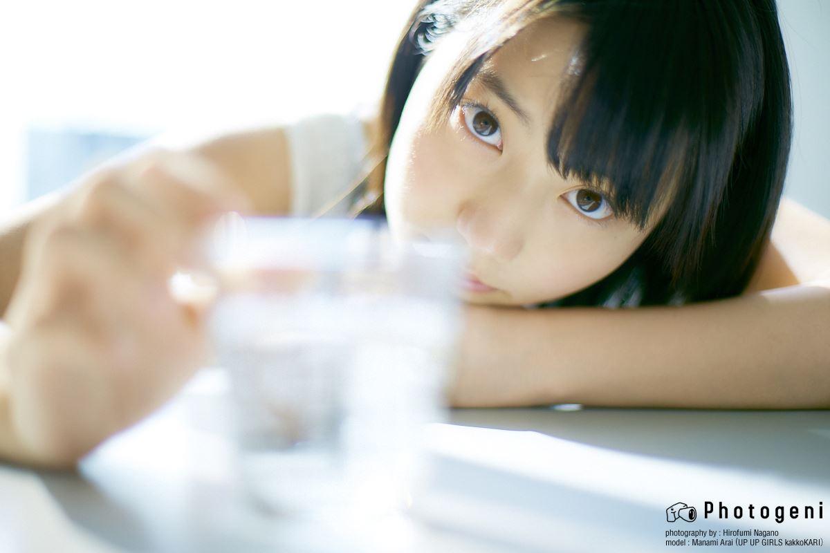 新井愛瞳 画像 8