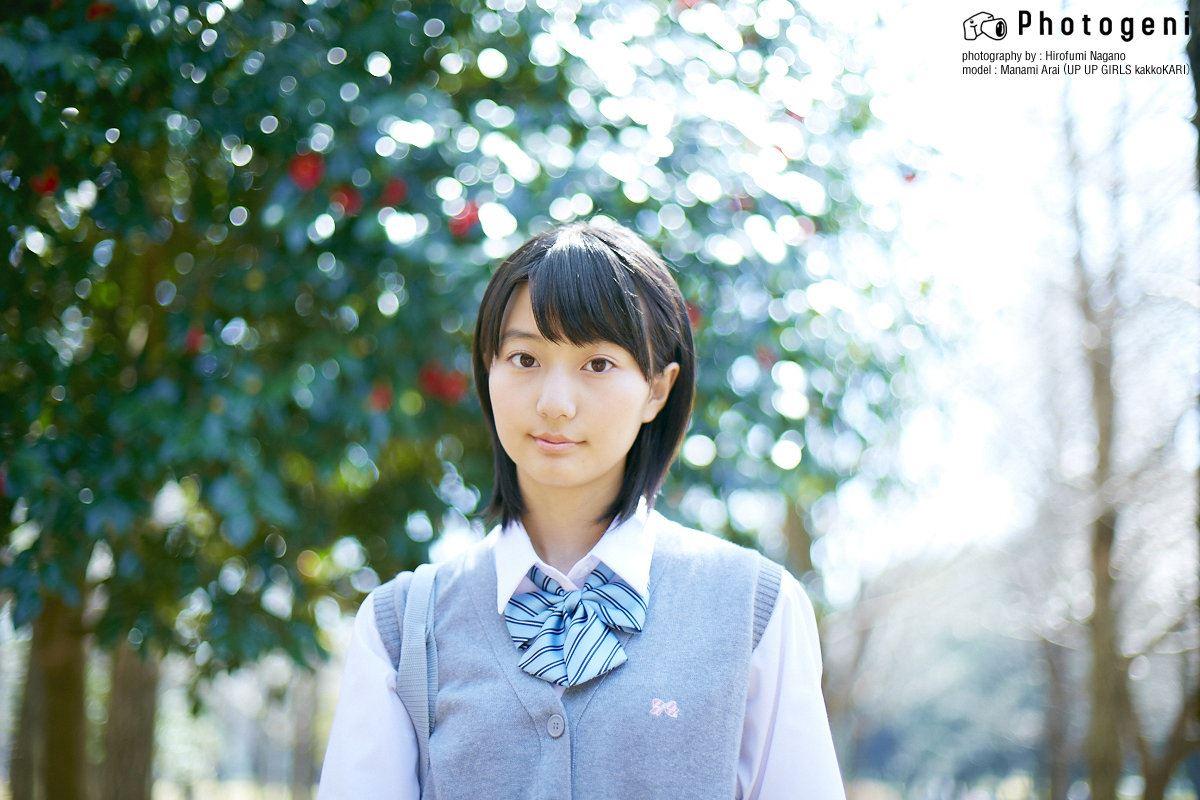 新井愛瞳 画像 9
