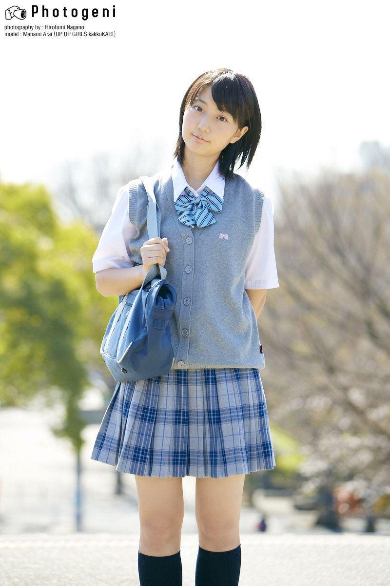 新井愛瞳 画像 10