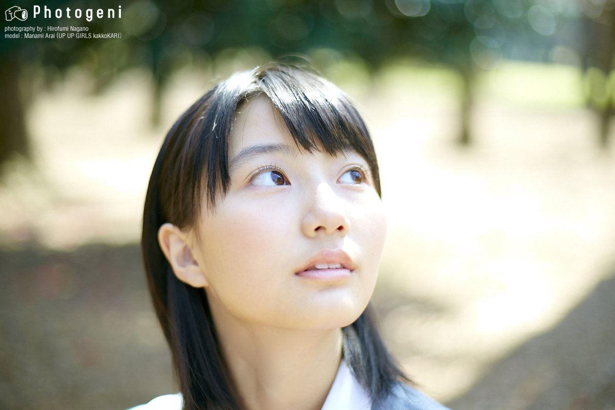新井愛瞳 画像 13