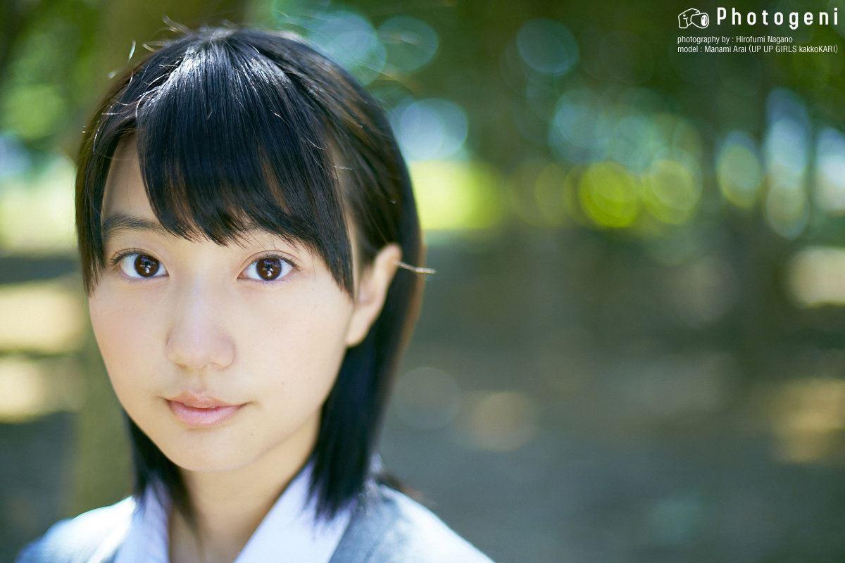新井愛瞳 画像 14