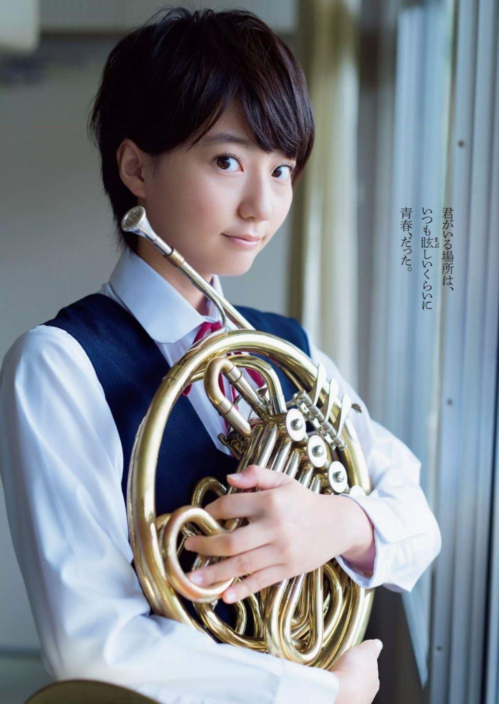 新井愛瞳 画像 17