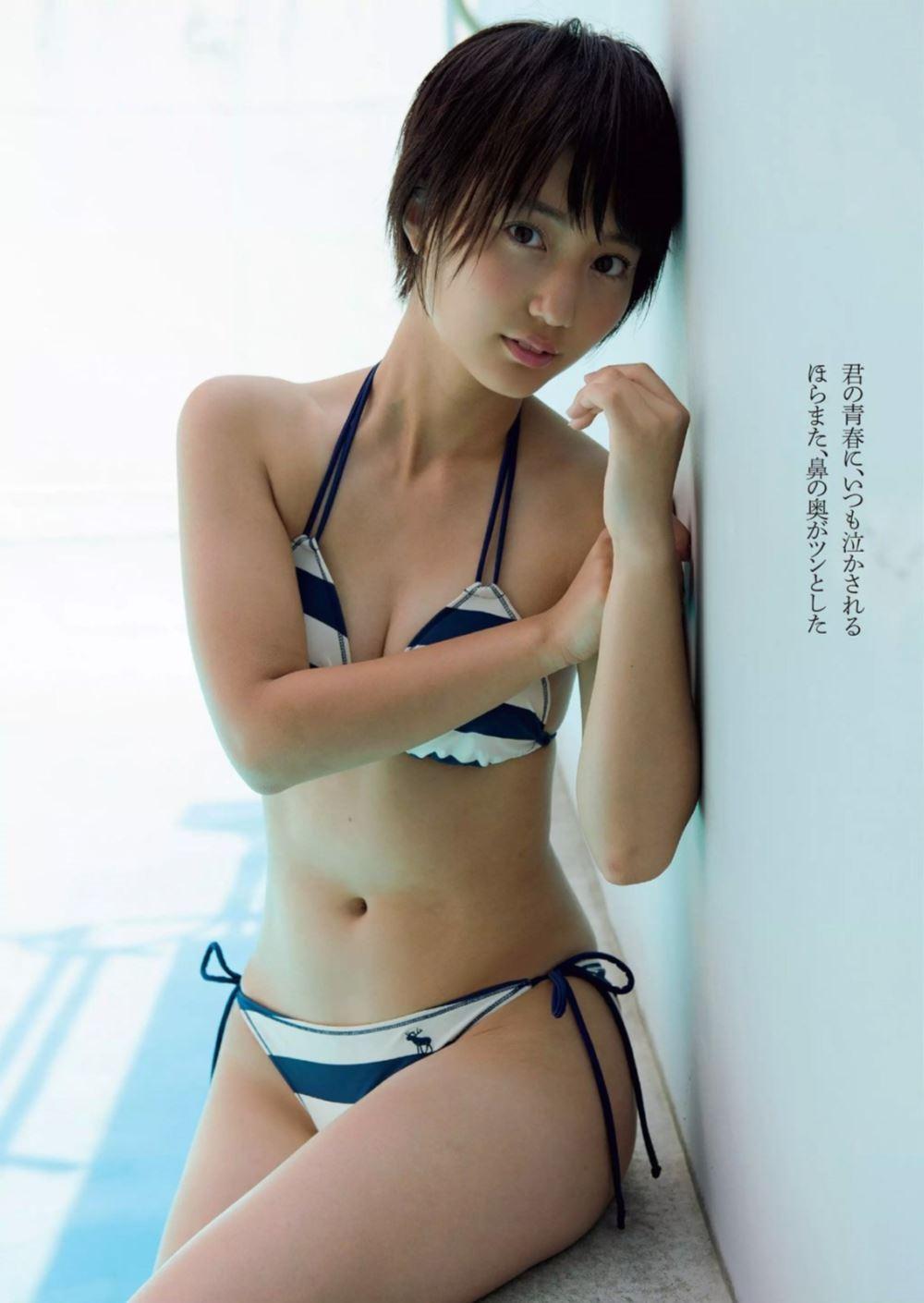 新井愛瞳 画像 22