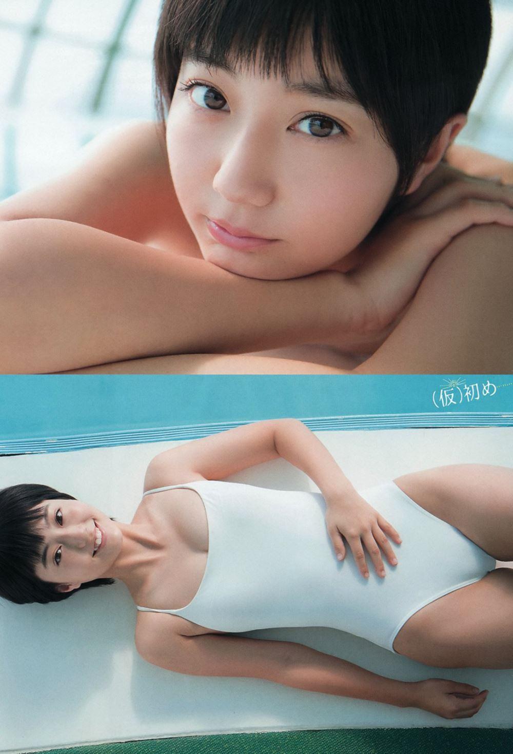 新井愛瞳 画像 40