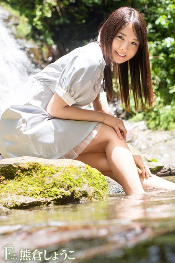 熊倉しょうこ 19歳の美少女AVデビュー画像