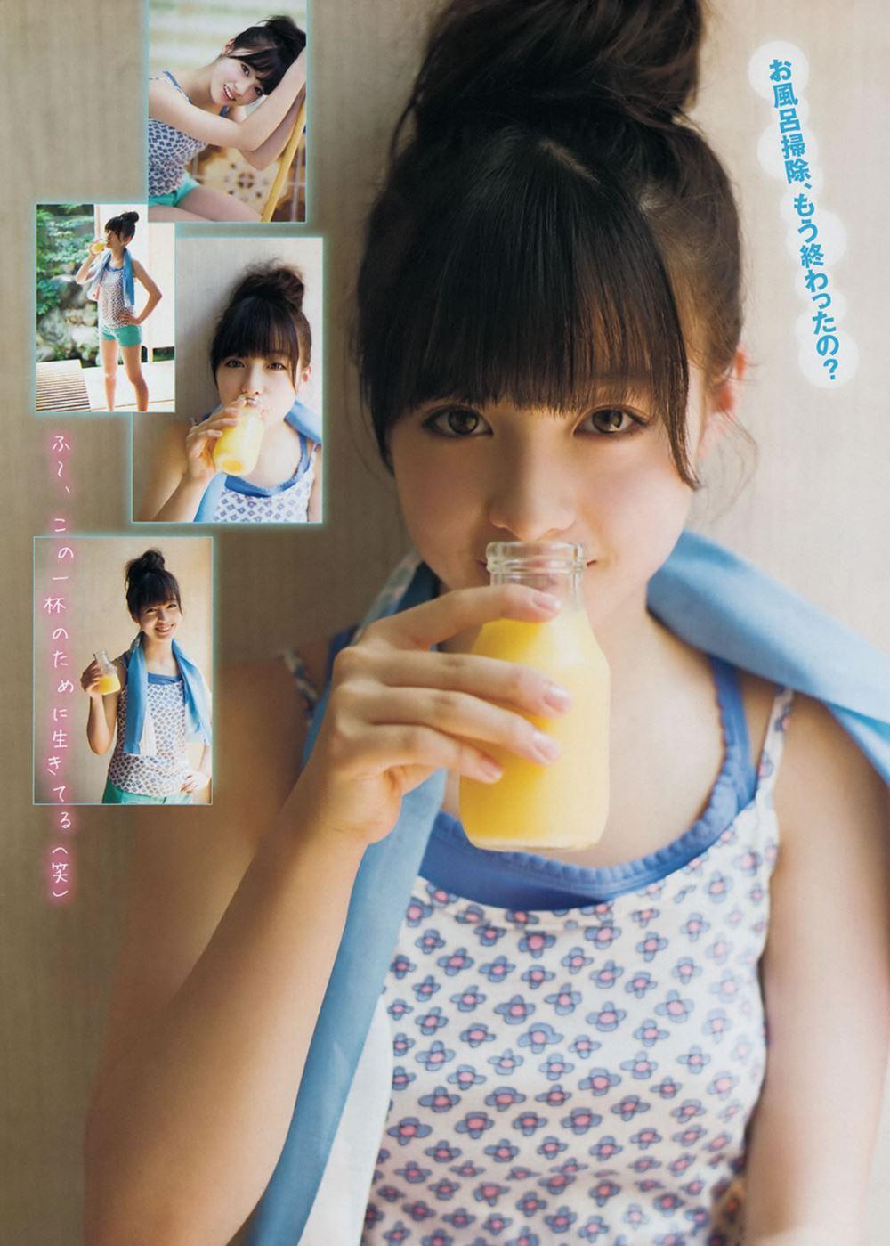 橋本環奈 かわいい 高画質 グラビア画像 85
