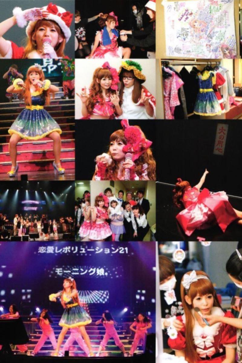 中川翔子の水着写真集「ギザ10」画像 94