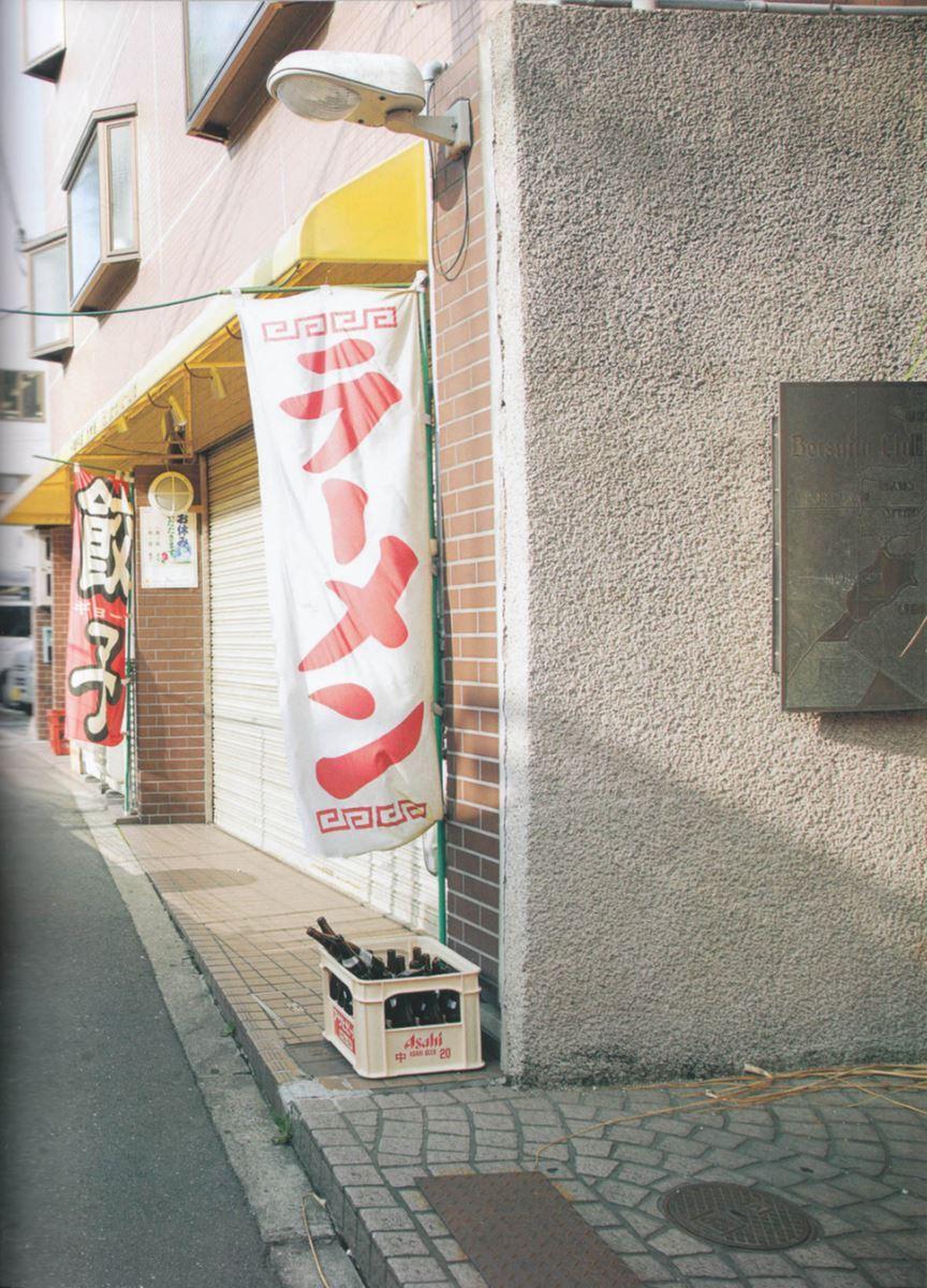 西野七瀬の水着写真集「普段着」エロ画像 35
