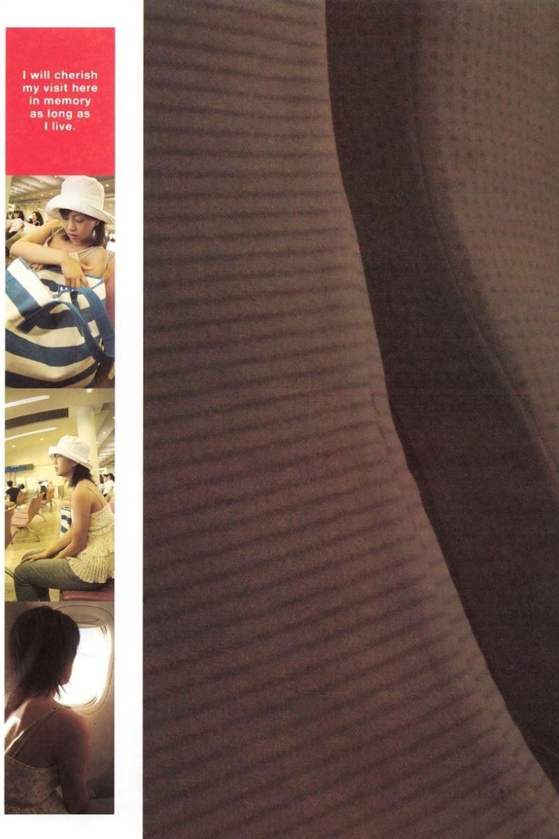 安田美沙子 水着グラビア写真集「ナマミサ」画像 4