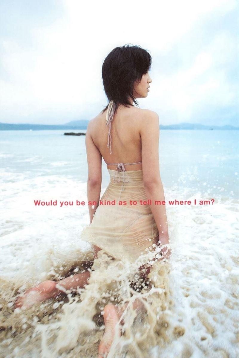 安田美沙子 水着グラビア写真集「ナマミサ」画像 5