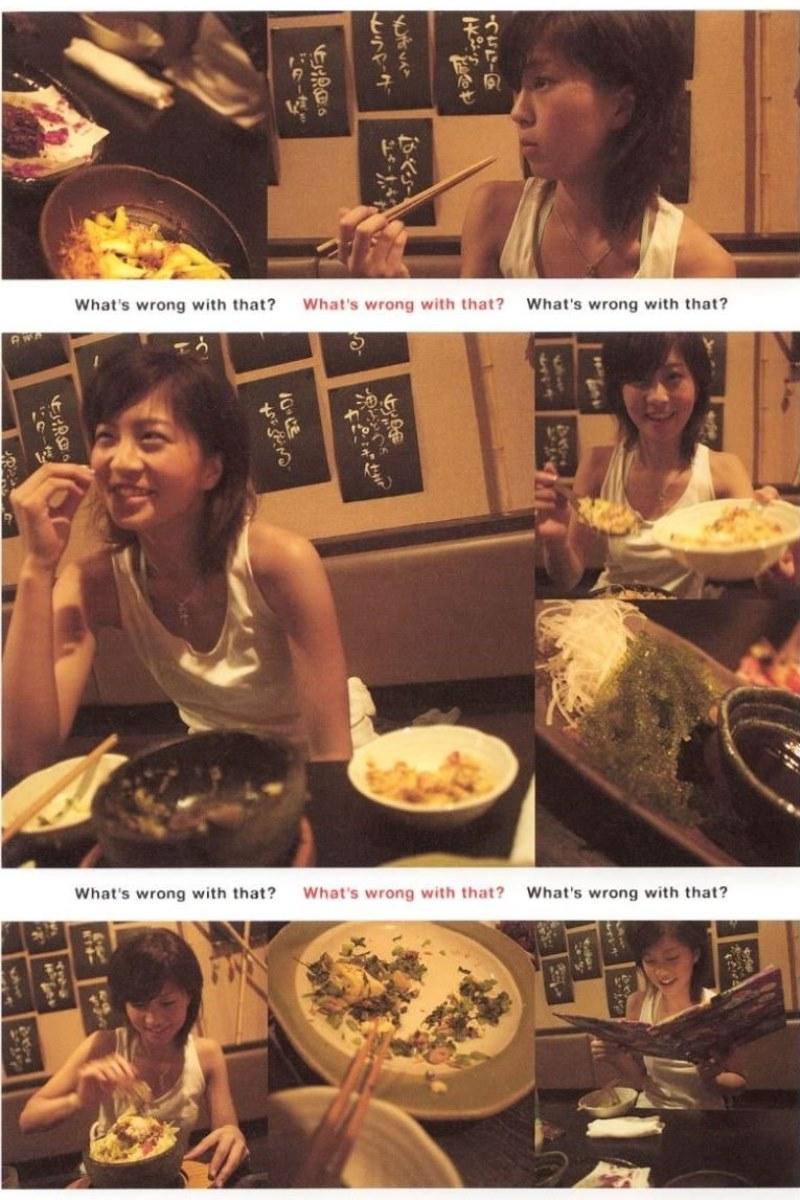 安田美沙子 水着グラビア写真集「ナマミサ」画像 22
