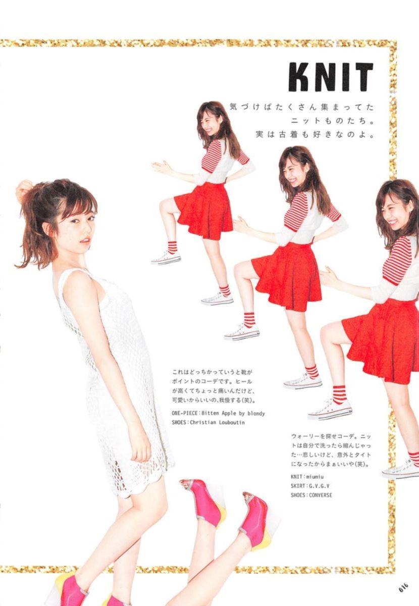 島崎遥香の可愛い私服写真集「ParU」画像 16