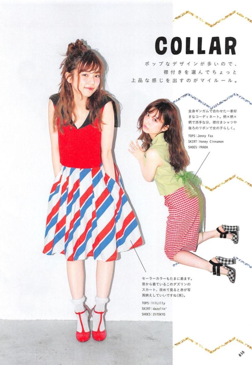 島崎遥香の可愛い私服写真集「ParU」画像 18