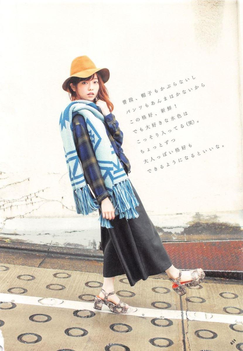 島崎遥香の可愛い私服写真集「ParU」画像 34