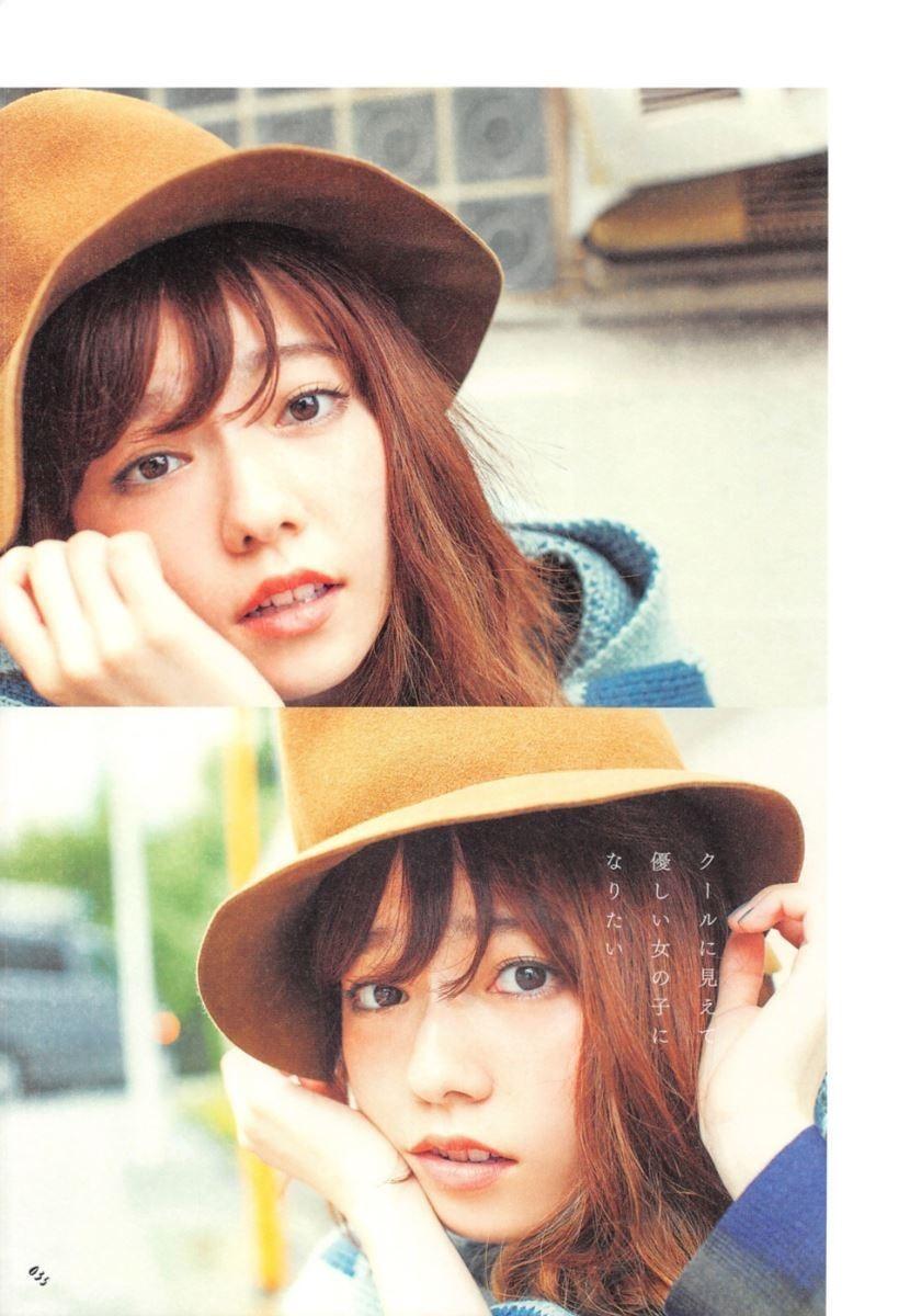 島崎遥香の可愛い私服写真集「ParU」画像 35