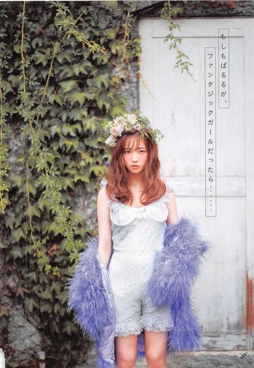 島崎遥香の可愛い私服写真集「ParU」画像 38