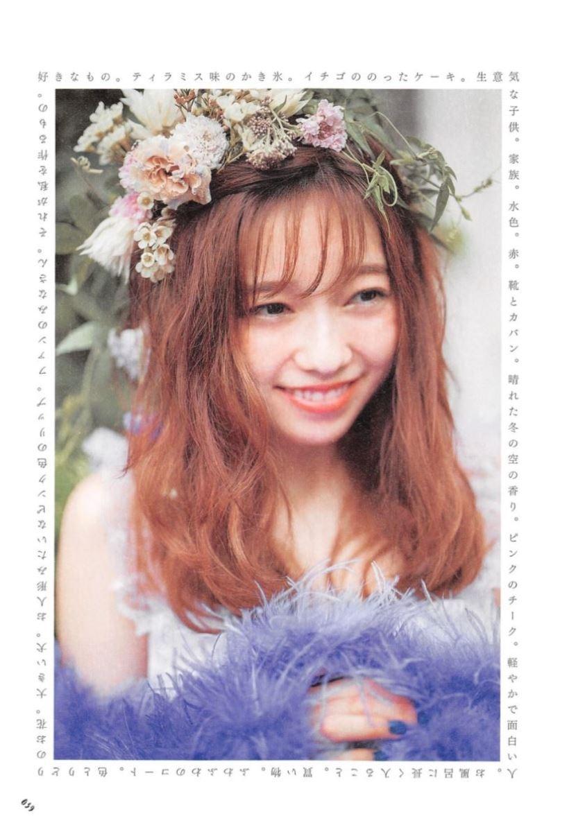 島崎遥香の可愛い私服写真集「ParU」画像 39