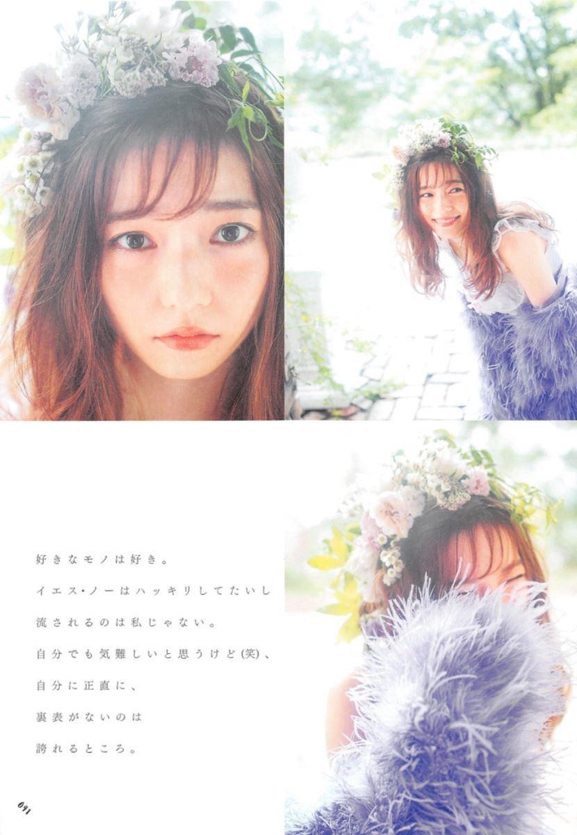 島崎遥香の可愛い私服写真集「ParU」画像 41