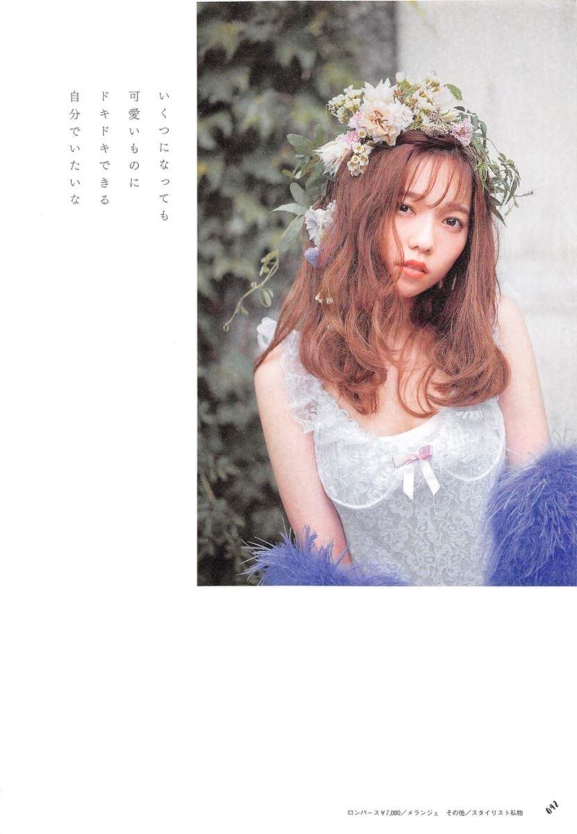 島崎遥香の可愛い私服写真集「ParU」画像 42