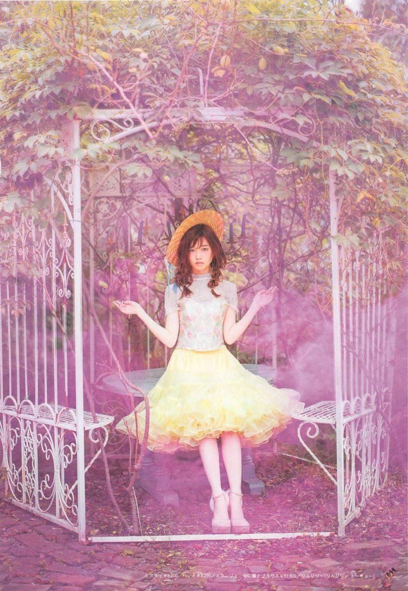 島崎遥香の可愛い私服写真集「ParU」画像 44