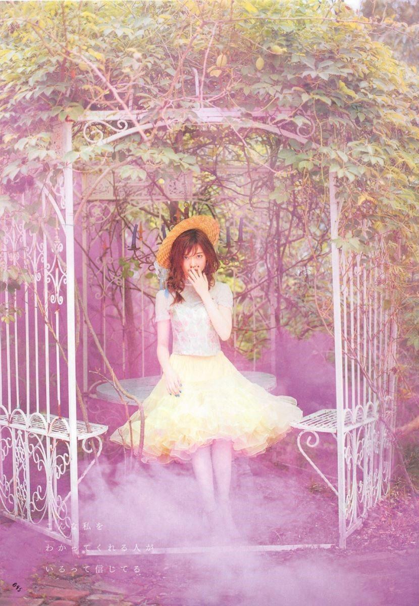 島崎遥香の可愛い私服写真集「ParU」画像 45