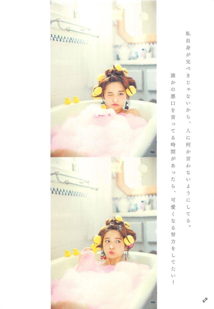 島崎遥香の可愛い私服写真集「ParU」画像 50
