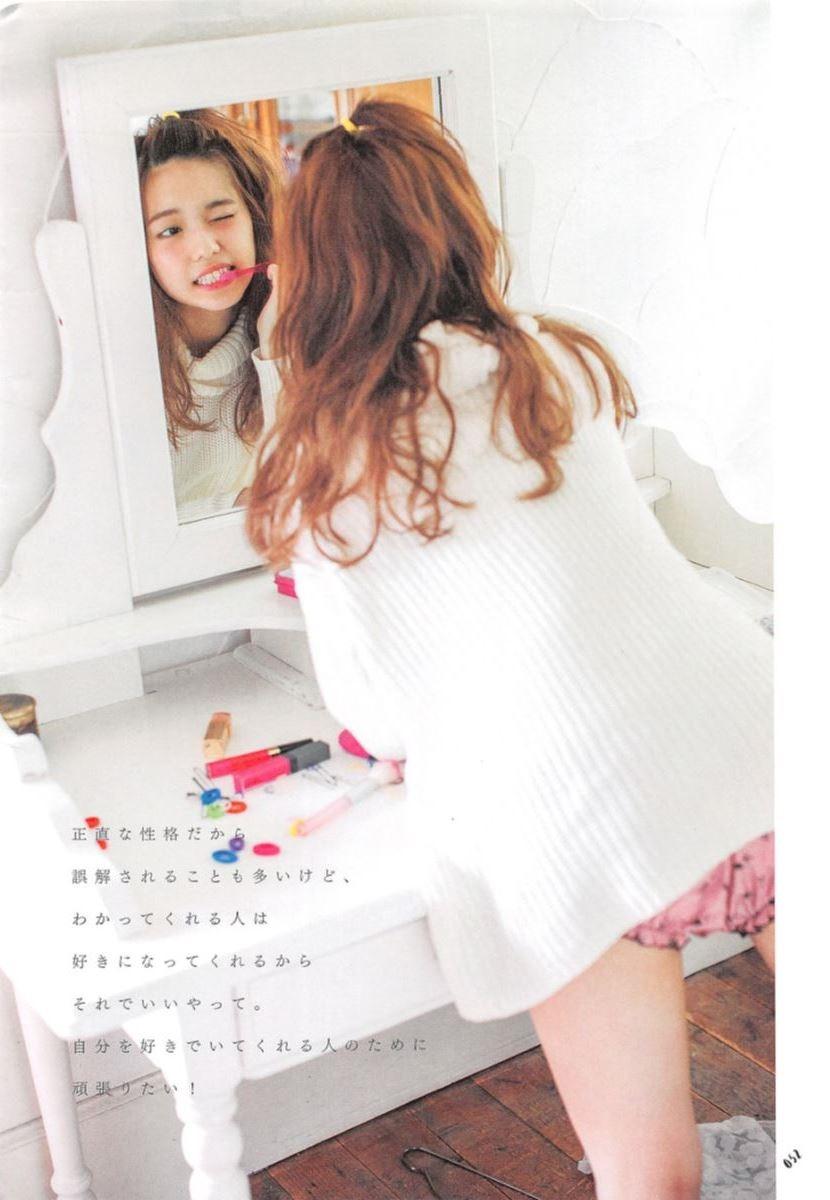 島崎遥香の可愛い私服写真集「ParU」画像 52