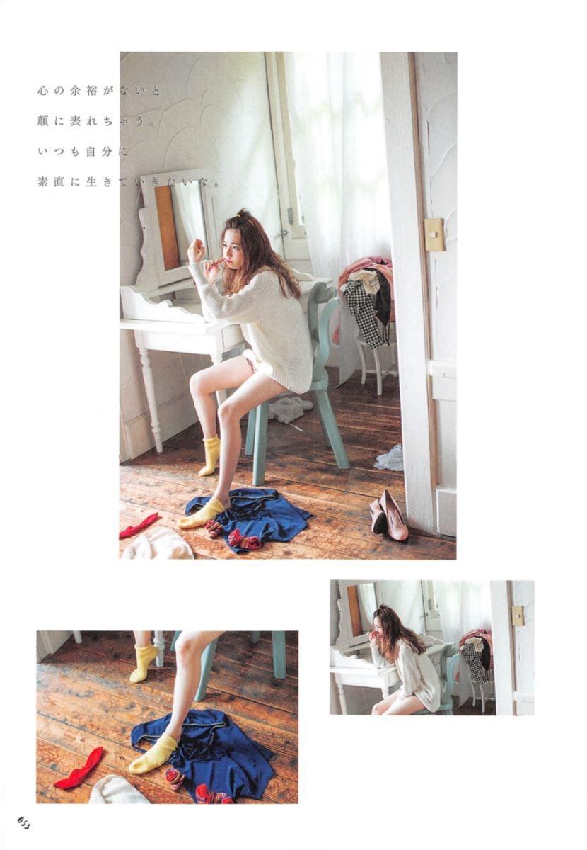 島崎遥香の可愛い私服写真集「ParU」画像 53