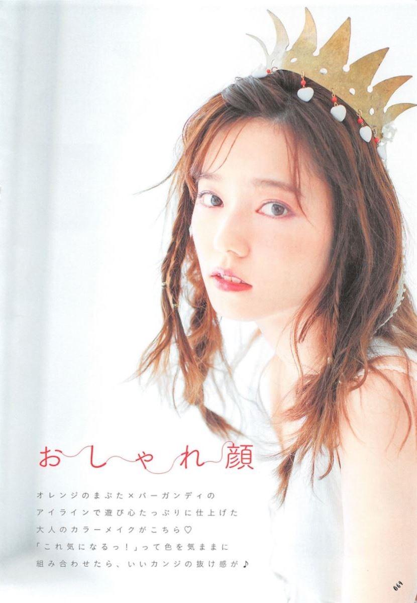 島崎遥香の可愛い私服写真集「ParU」画像 64