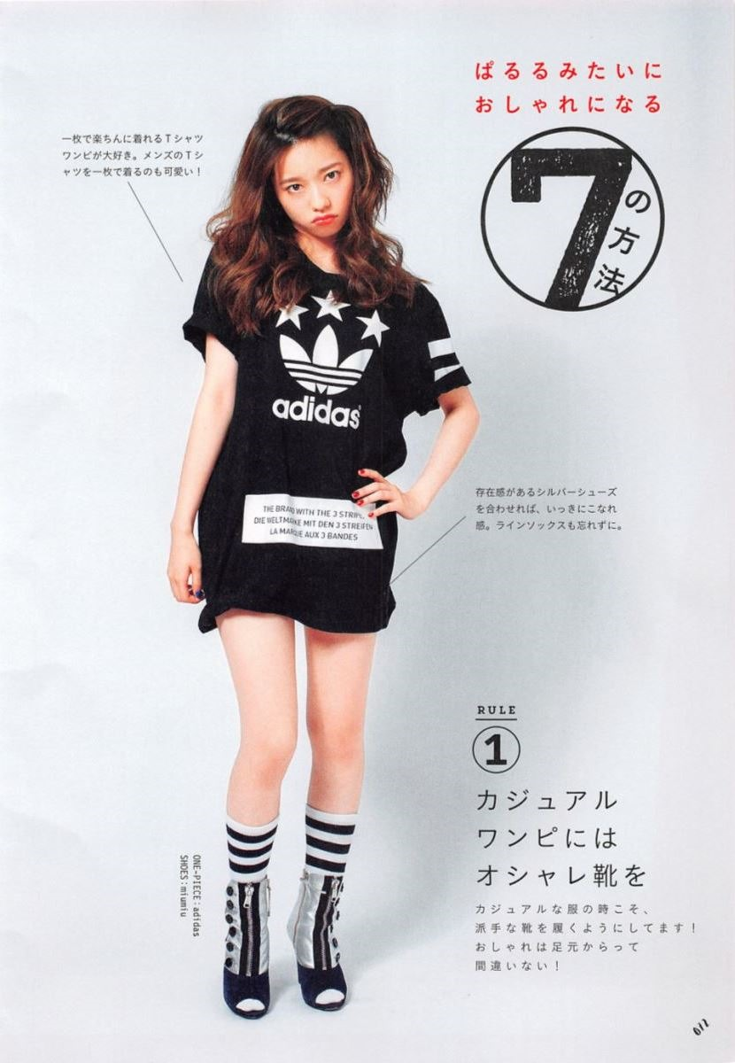 島崎遥香の可愛い私服写真集「ParU」画像 72