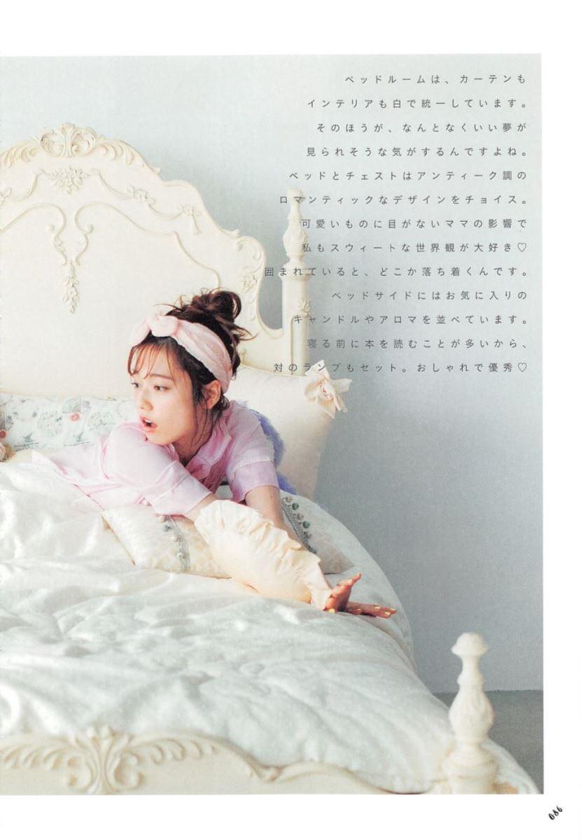 島崎遥香の可愛い私服写真集「ParU」画像 86