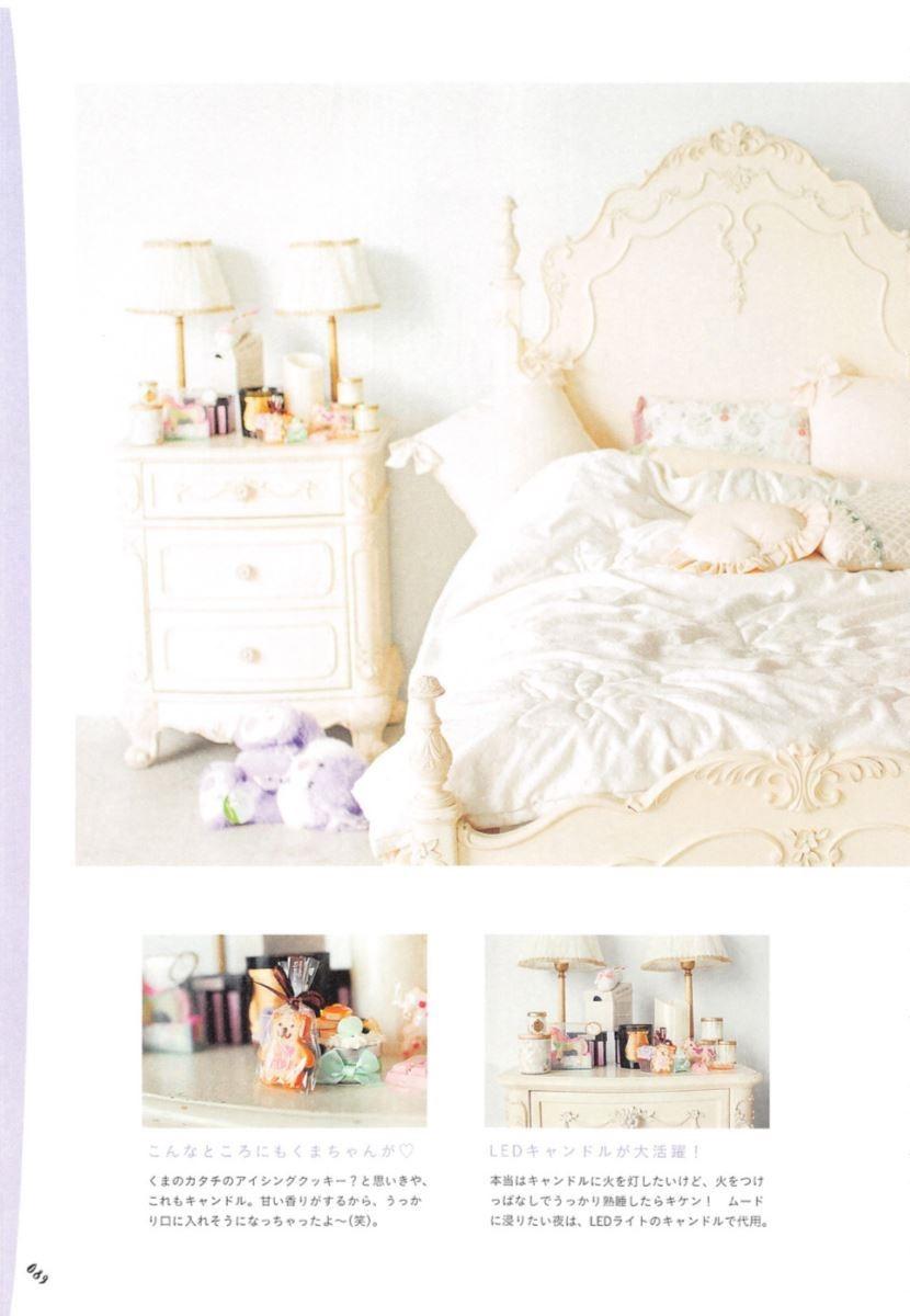 島崎遥香の可愛い私服写真集「ParU」画像 89