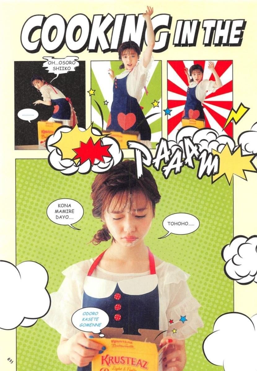 島崎遥香の可愛い私服写真集「ParU」画像 93