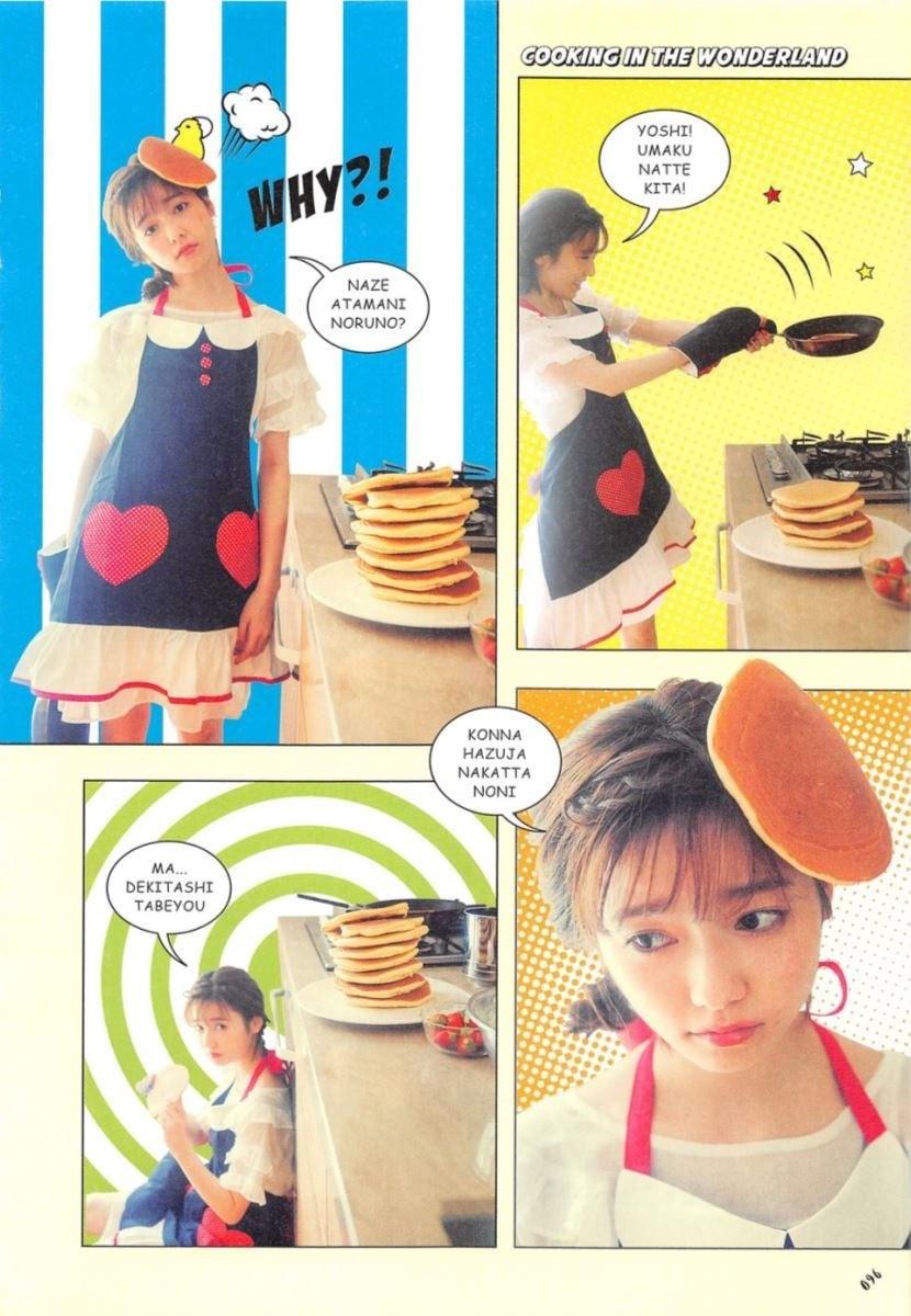 島崎遥香の可愛い私服写真集「ParU」画像 96