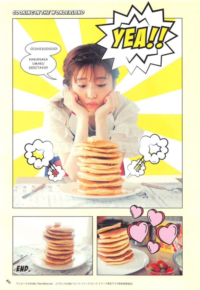 島崎遥香の可愛い私服写真集「ParU」画像 97