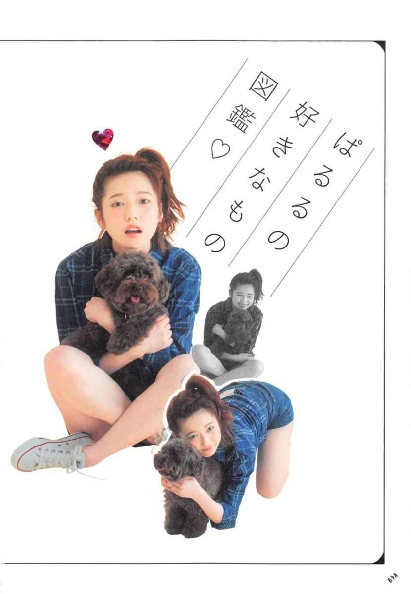 島崎遥香の可愛い私服写真集「ParU」画像 98