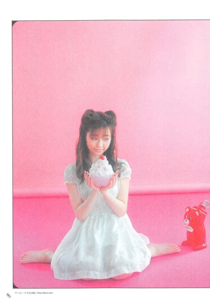 島崎遥香の可愛い私服写真集「ParU」画像 103