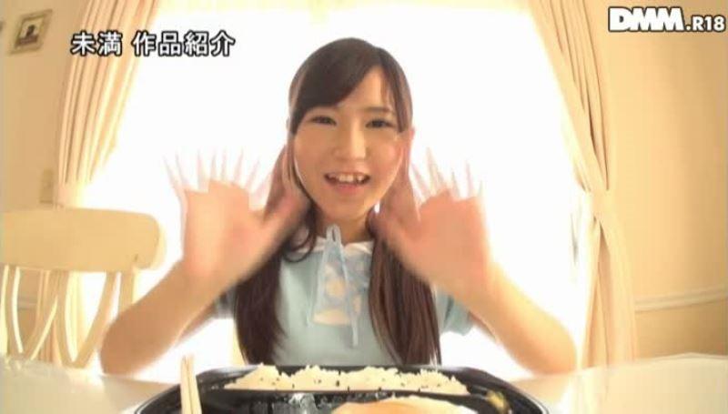 篠崎もも(桃瀬りか)人気ジュニアアイドルのAVデビュー画像 79