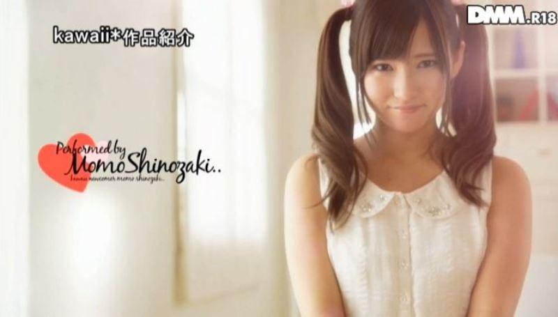 篠崎もも(桃瀬りか)人気ジュニアアイドルのAVデビュー画像 92