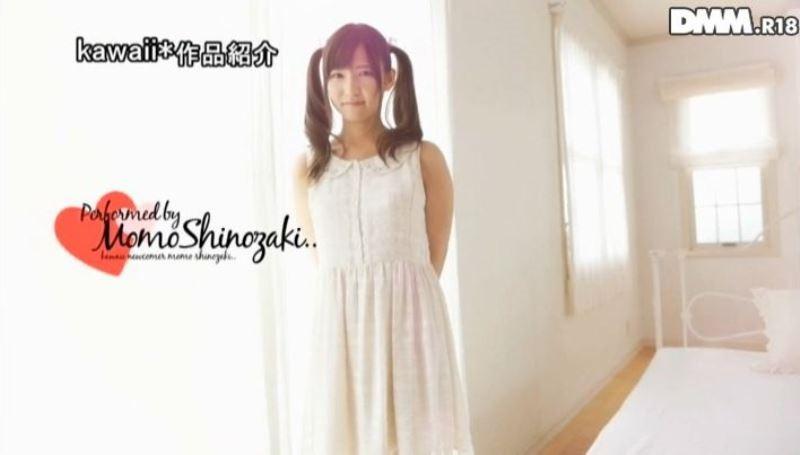 篠崎もも(桃瀬りか)人気ジュニアアイドルのAVデビュー画像 93