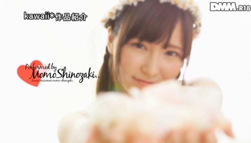 篠崎もも(桃瀬りか)人気ジュニアアイドルのAVデビュー画像 94