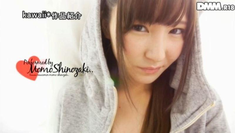 篠崎もも(桃瀬りか)人気ジュニアアイドルのAVデビュー画像 95