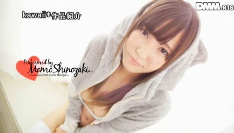 篠崎もも(桃瀬りか)人気ジュニアアイドルのAVデビュー画像 96